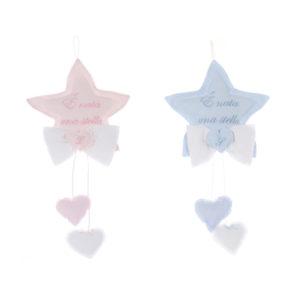 fiocco nascita stella bimbo bimba personalizzabili